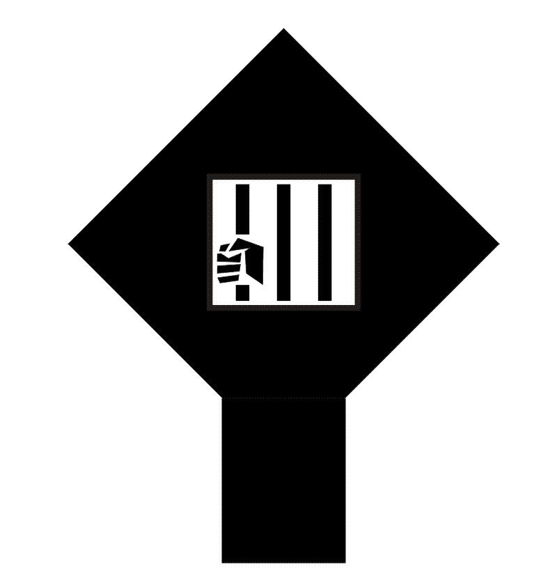 kubus_prison.jpg
